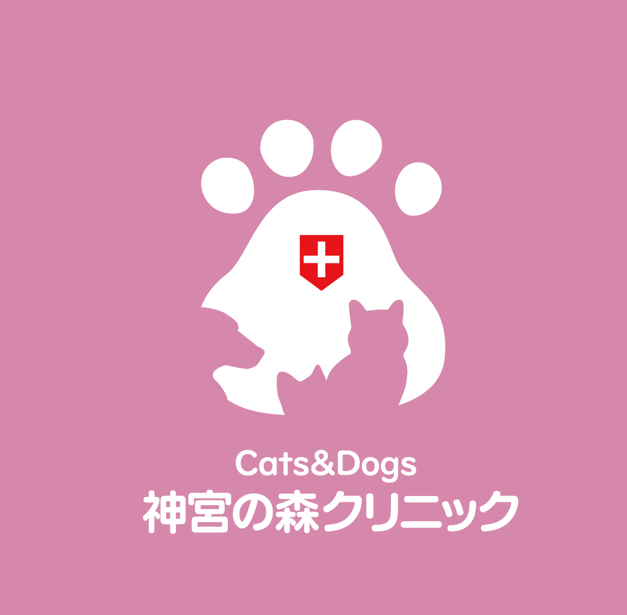 Cats&Dogs 神宮の森クリニック病院ロゴ